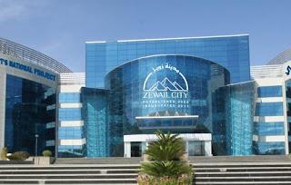 اسعار وتكلفة مصاريف الدراسة في مدينة زويل 2015 cost of city of Zewail prices