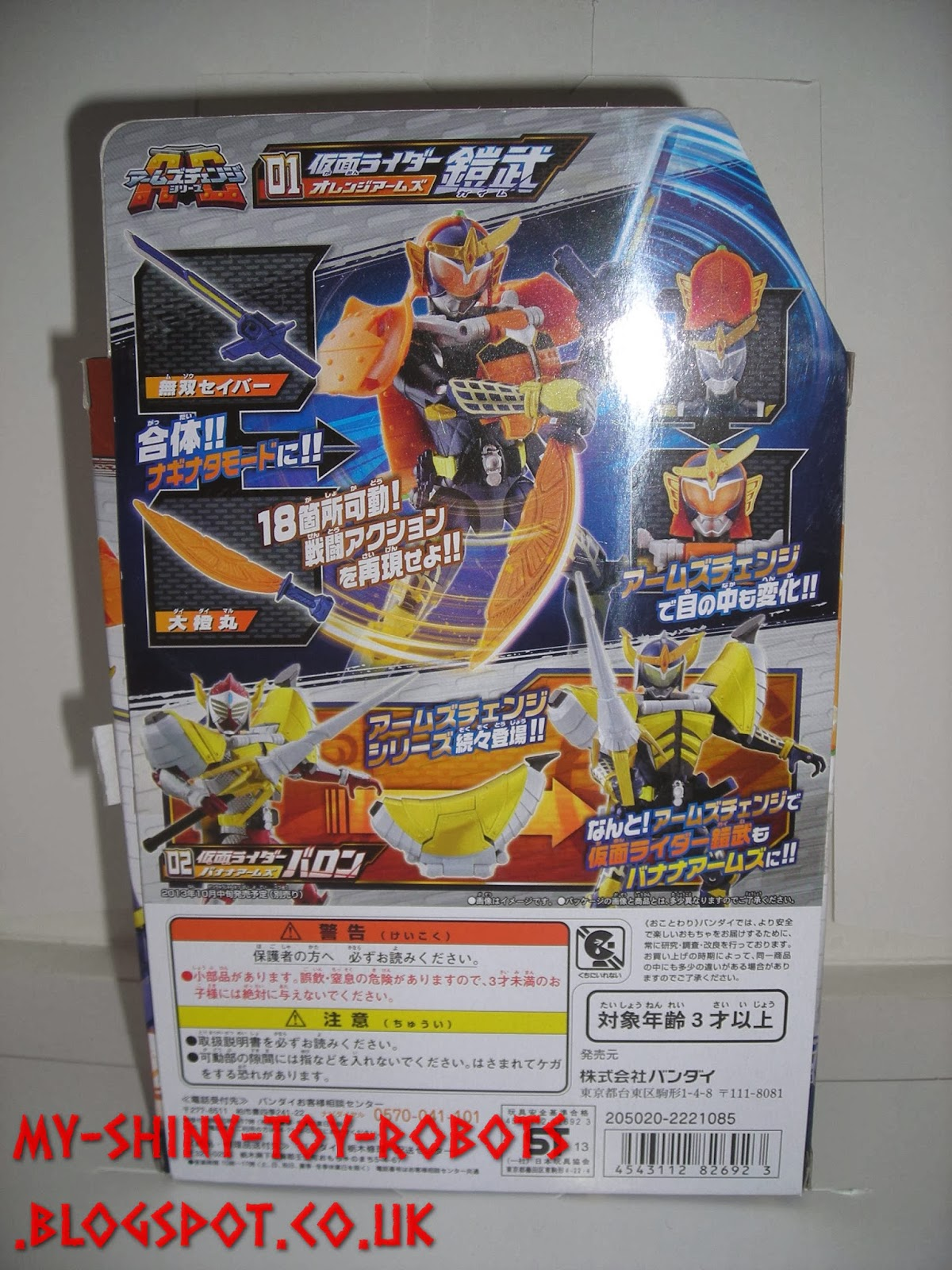 And here's the back of Gaim's box