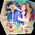 أوتوكييه فانسب يقدم لكم الفيلم المنتظر :: توقعات الحب LOVE  FORECAST :: مترجم عربي ! ~