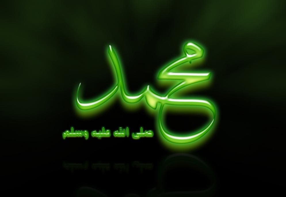 Muhammad+pbuh+names+in+urdu