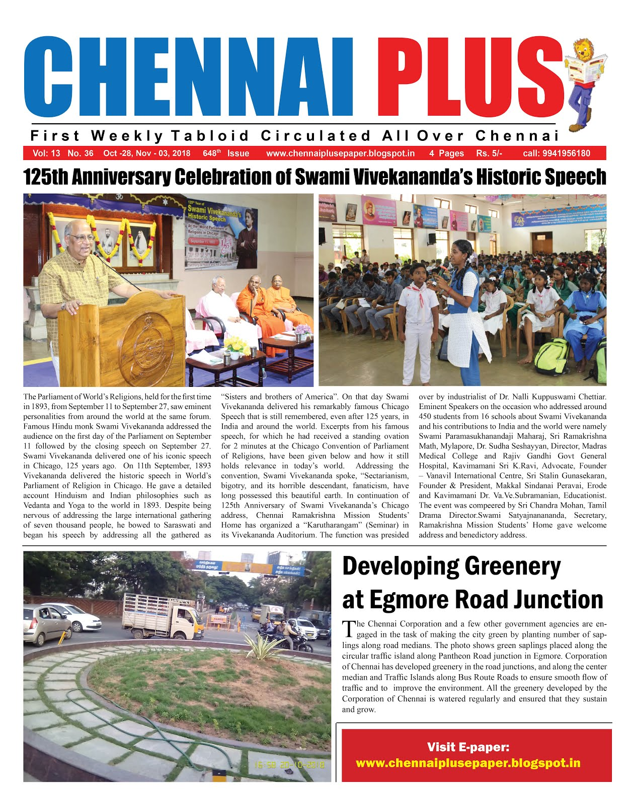 Chennai Plus_28.10.2018_Issue