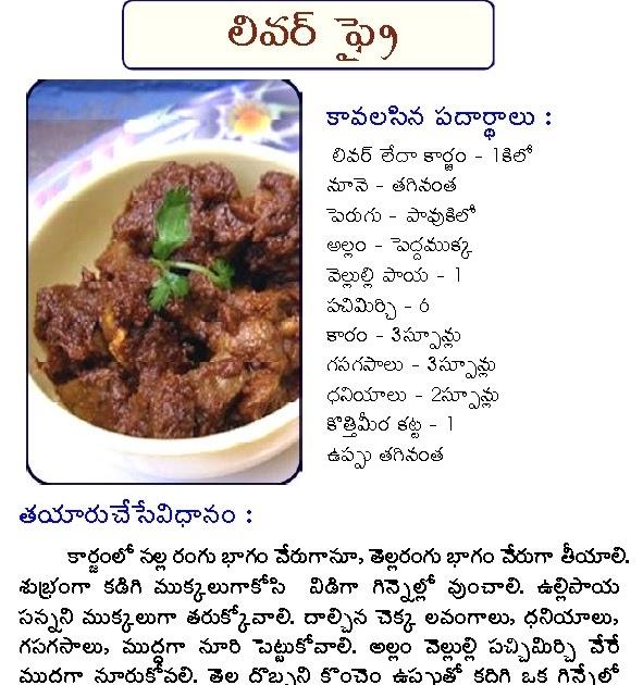 mutton recipes in tamil language pdf