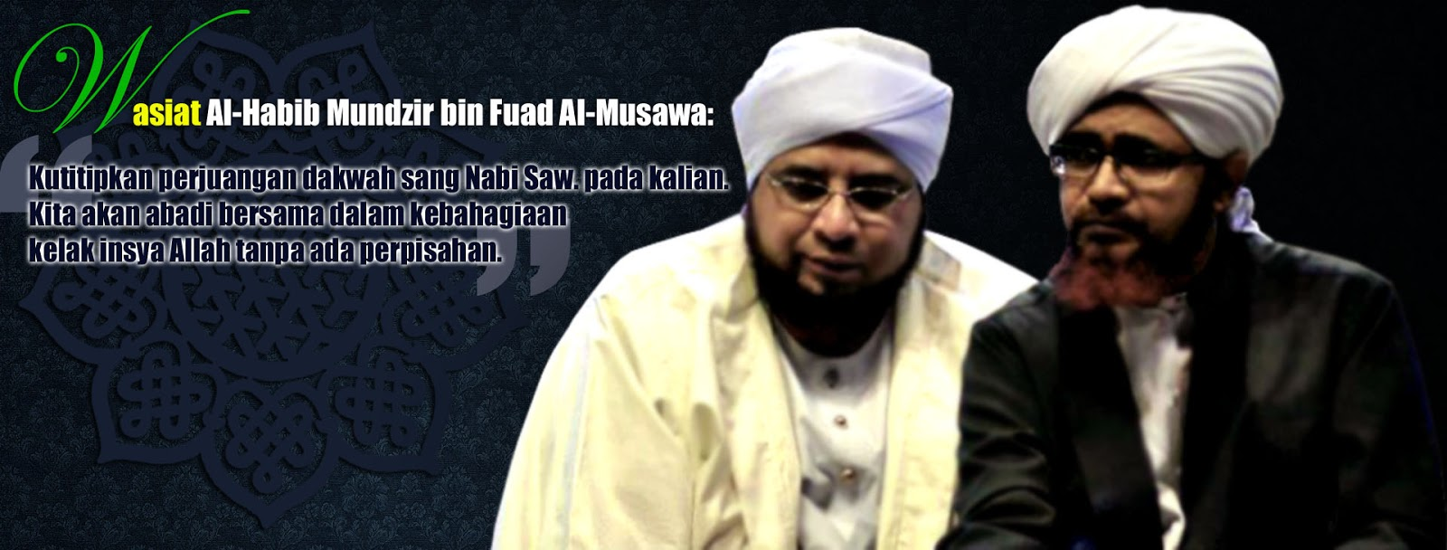 +dakwah+sang+Nabi+Saw.+pada+kalian+(Al-Habib+Mundzir+Al-Musaw).jpg
