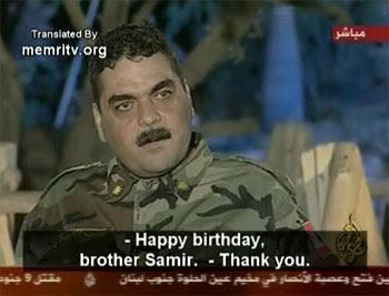 Samir Kuntar