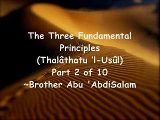 The Three Fundamental Principles (2/10)