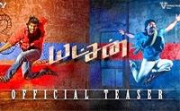 Yatchan Official Teaser | Vishnuvardhan | Arya | Krishna | Yuvan Shankar Raja