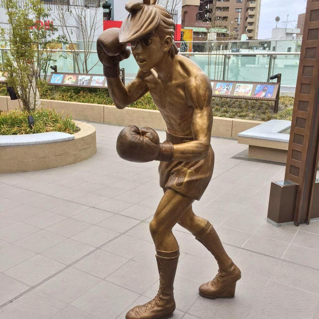 Joe Yabuki - Rocky Joe