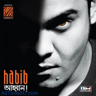 Download Ahoban by Habib Wahid mp3 Songs Free Online