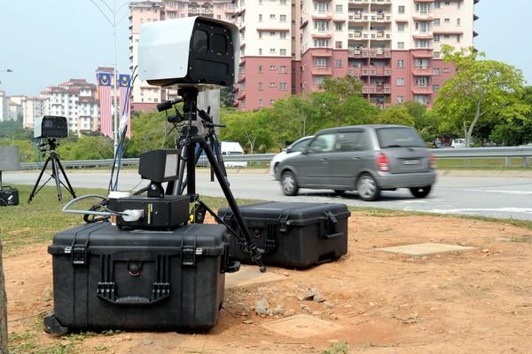 Kamera perangkap hadlaju AES