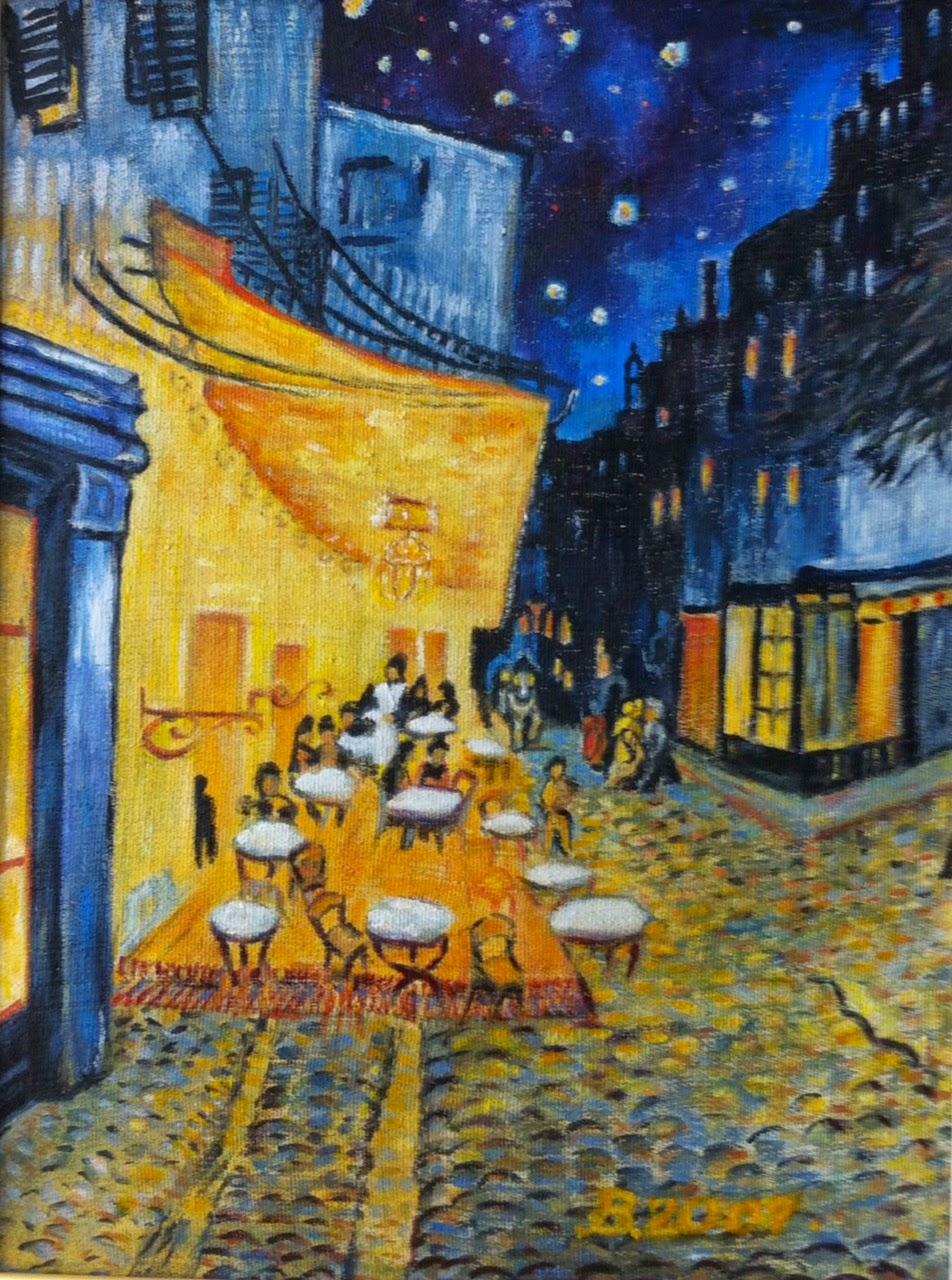 Ночная терраса кафе 2 копейки 1818 года стоимость