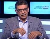 برنامج  نصف ساعة - مع جمال فهمى حلقة  الجمعه 17-4-2015