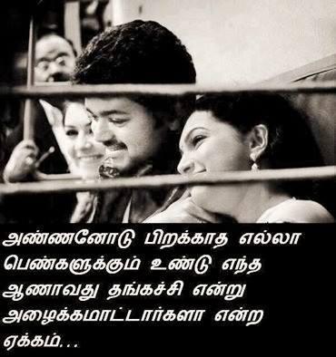 Nanbanin Amma Pundai Tamil Kamakathaikal கீதா ஆண்டி