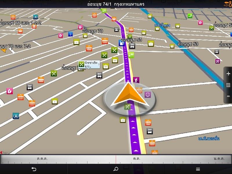 AppStore link: Sygic Southeast Asia: GPS Navigation ($19.99)
