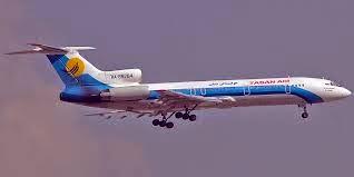 Kapal Terbang Terhempas Di Tehran Iran