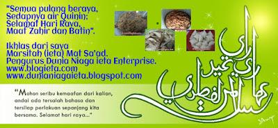 Ucapan Selamat Hari Raya, Selamat Hari Raya, Selamat Hari Raya 'Idul Fitri 1436 H, Blogietadotcom, kisah cikgu ieta, networking, kelab blogger ben ashaari