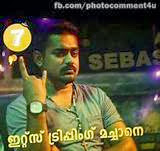 Malayalam Photo Comments - Its tripping macha - Asif Ali