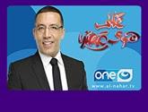 -- برنامج على هوى مصر مع خالد صلاح - حلقة يوم الإثنين 23-5-2016