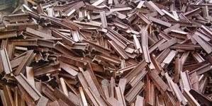 Scap metal Prices, Goldsboro, NC, 27530, 801 N John St, Goldsboro