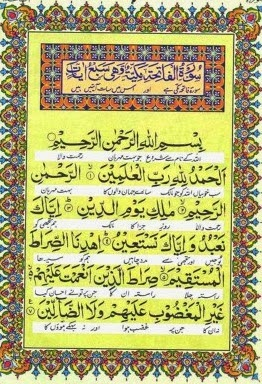 Listen Online Audio Quran - Hamariwebcom