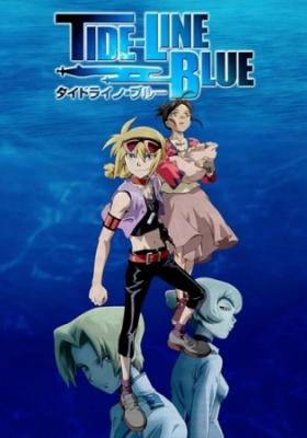 Tide-Line Blue