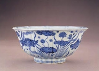 ming blue and white fish bowl