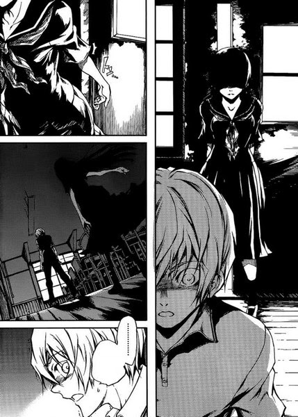 Maybe, Dark Kana, Dusk Maiden of Amnesia, Manga, Actu Manga, Critique Manga,