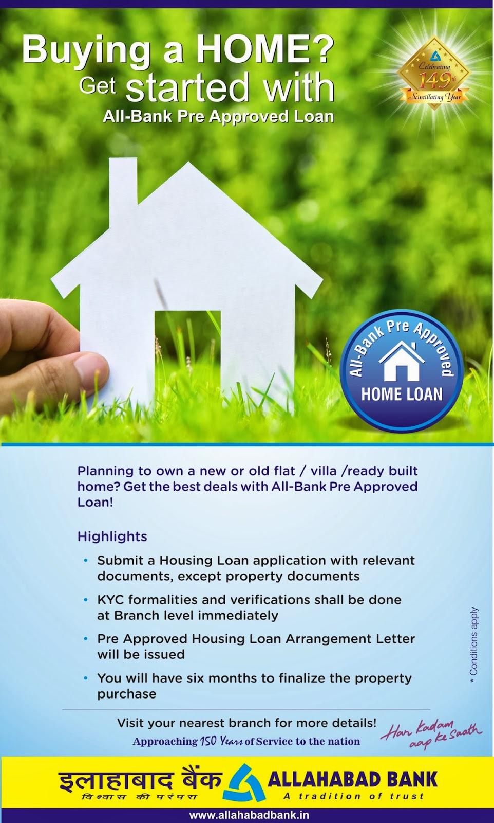 Home loan ad