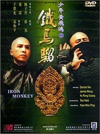 Hoàng Phi Hồng 6: Tây Vực Hùng Sư - Once Upon A Time In China (1997)