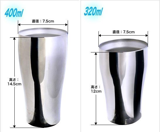 THERMOS 膳魔師保溫保冷不銹鋼真空杯 JCY-400 及 JCY-320 尺寸
