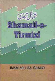 Jame-Shamel-e-Tirmizi-Shareef-in-Urdu-Complete-Volume