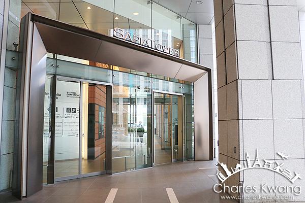 東京丸之內大都會飯店