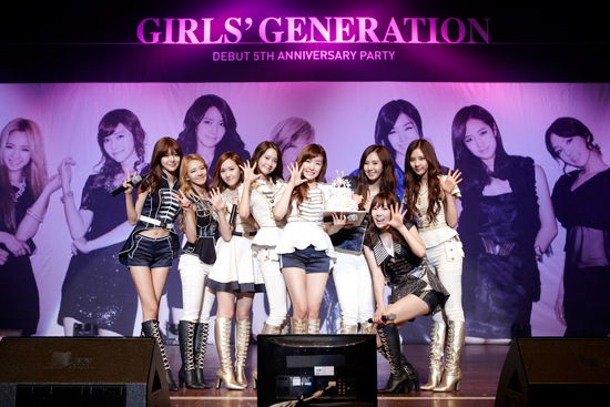 SNSD Fans meeting