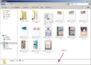 【圖片】「詳細資料窗格」的位置