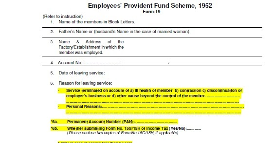 provident fund withdrawal form fromtrus Form -13 (revised) the employees' provident fund scheme, 1952 (para-57) [application for transfer of epf account] note: (1) to be submitted by the member to the present employer for onward transmission to the.