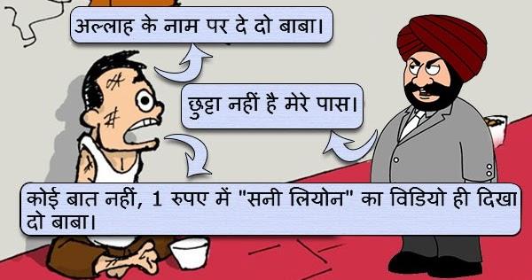 Image of: Singh Hindijokes4u Hindijokes4u Funny Jokes For Adults Dirty Short In Hindi