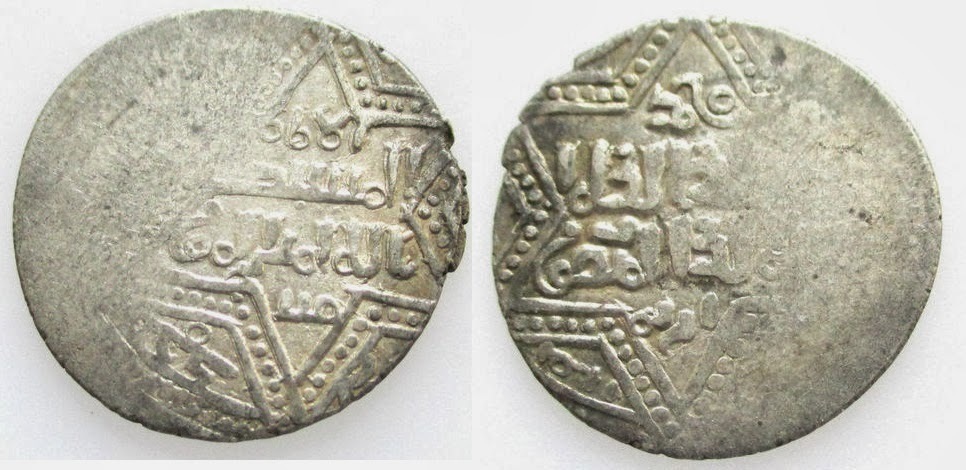 Acuñación Artuquí.  de Al-Mansûr Artuq Arslan, del año 628 H. (597-637 H) 111