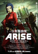 Ghost in the Shell Arise. Border:2 Ghost Whispers (2013)