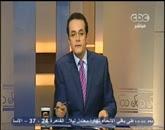 برنامج مصر العرب مع محمد عبد الرحمن حلقة الجمعه 17-10-2014