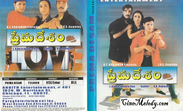 Prema Desam (1996)   Mp3 Songs Free  Download