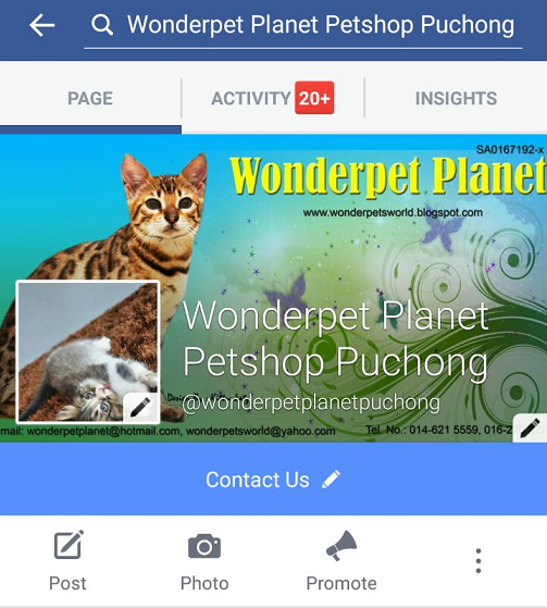 WONDERPET PLANET FACEBOOK