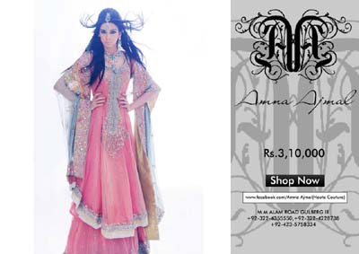 Haute couture dresses collection 2015 by amna ajmal for Haute couture price range