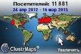 Перегляди блогу з 24.04.2012 по 06.03.2015