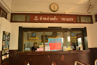 Bang Sue ticketing office