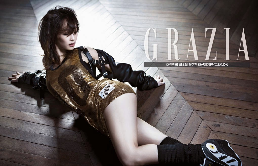Nicole Jung - Grazia Magazine December Issue 2014