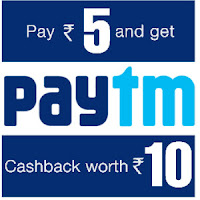 Rs. 10 PayTm Wallet Balance at Rs. 5 – Tete-a-rent