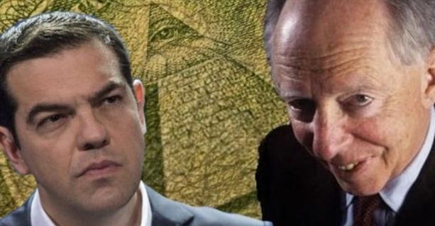 Η  ψευτο-κυβέρνηση  συμμορίτικων χρήσιμων ηλίθιων  Τσίπρα προσλαμβάνει την τράπεζα Rothschild ως σύμβουλο για το χρέος!