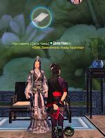 Легенды Кунг фу Разведка и патруль