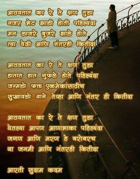 Marathi miss u wallpaper Girlfriend Boyfriend ???? ...