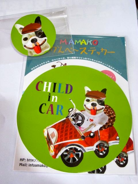 Child in car ステッカー 〈ドライブGO!GO!〉