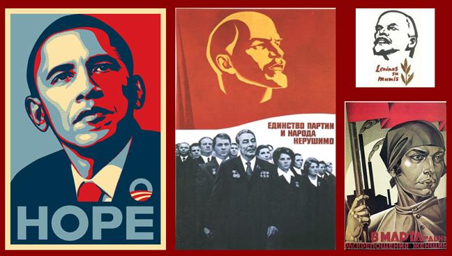 Obama Hope Change Poster Obama Hope Poster Photoshop